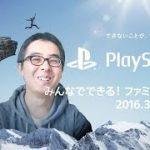 瀬戸弘司、動画投稿停止の真相は?しずえさんに関係!?