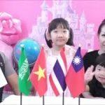 プリンセス姫スイートTVは不動産経営社長!完全母乳育児とは?年収や家は?